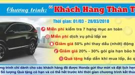 """Honda Vinh triển khai Chương trình Dịch vụ """"Khách hàng thân thiết"""" từ ngày 01/03 đến 28/03/2018"""